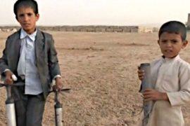Тысячи жителей Йемена бегут от войны