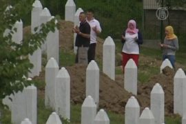 Суд: Голландия ответственна за убийства мусульман