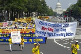 Тысячи людей вышли с призывом в центр Вашингтона