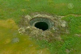 Учёные изучают загадочный кратер в Сибири