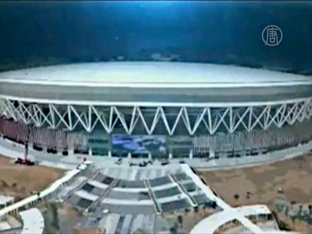 На Филиппинах открыли крупнейший в мире стадион