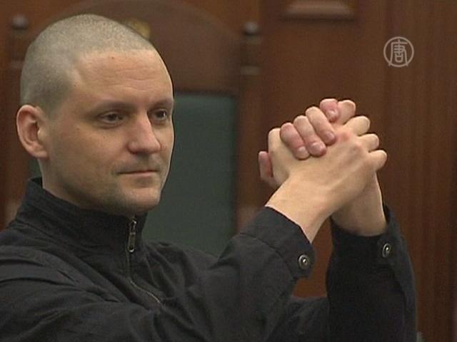 Удальцова признали виновным в беспорядках