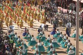 2700 боливийцев станцевали для рекорда