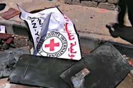 Совершено нападение на Красный Крест в Газе