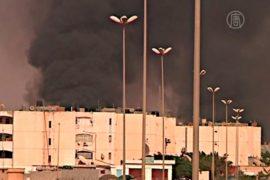 Ливию покидают иностранные граждане