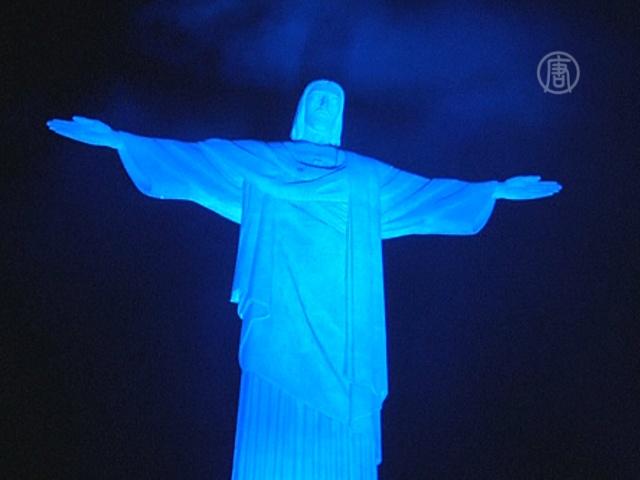 В Рио отметили День борьбы с торговлей людьми