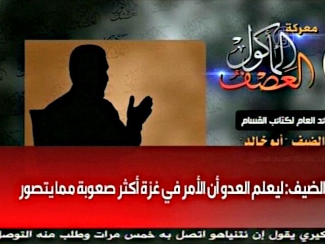 Лидер ХАМАСа отказался от мира с Израилем
