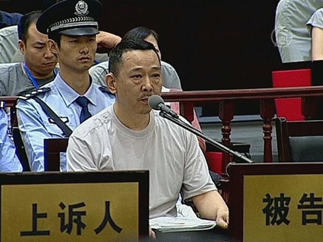 Магната в КНР приговорили к смертной казни