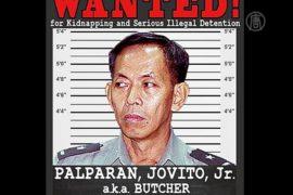 На Филиппинах задержан беглый генерал