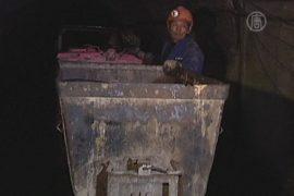 В Китае 6 шахтеров оказались в ловушке