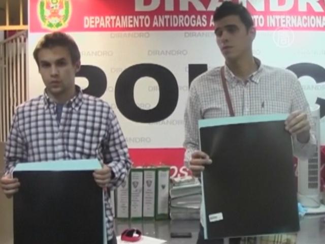 В Перу арестовали сербов с наркотиками в животах