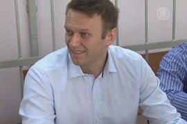 Навальный не признаёт своей вины по делу «Ив Роше»