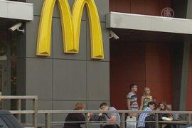 В Москве временно закрыли 4 ресторана McDonalds