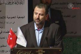 ХАМАС признался в убийстве трёх подростков