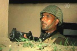 Индию обстреляли из Пакистана