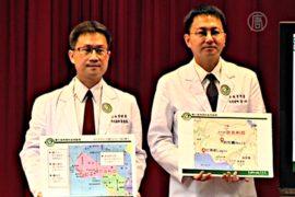Тайваньцам в Нигерии помогут избежать Эболы