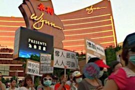 В Макао протестуют работники казино