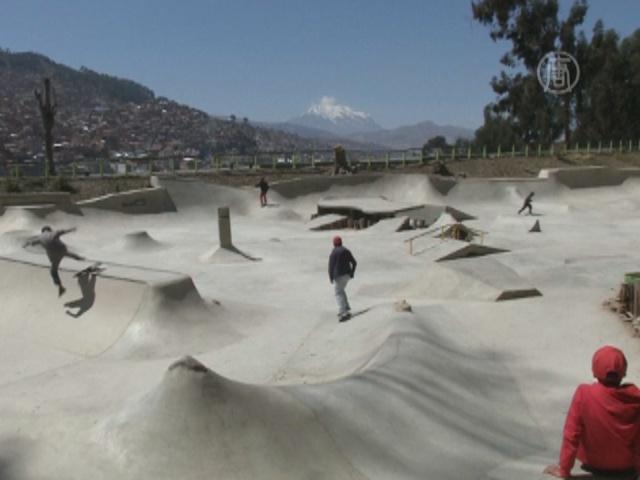 Самый высокогорный скейтборд-парк в Боливии