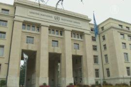 ООН обвиняет ИГИЛ в военных преступлениях