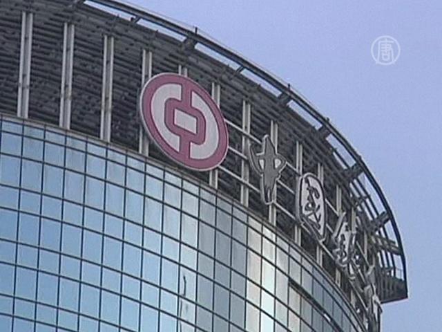 Банки КНР захлестнула волна невозвратных кредитов