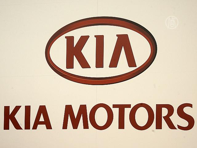 Kia Motors открывает первый завод в Мексике