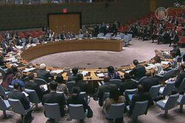В СБ ООН прошло экстренное заседание по Украине