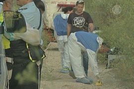 В Израиле обнаружили тело 23-летнего студента США