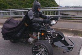В Японии появился свой Бэтмен