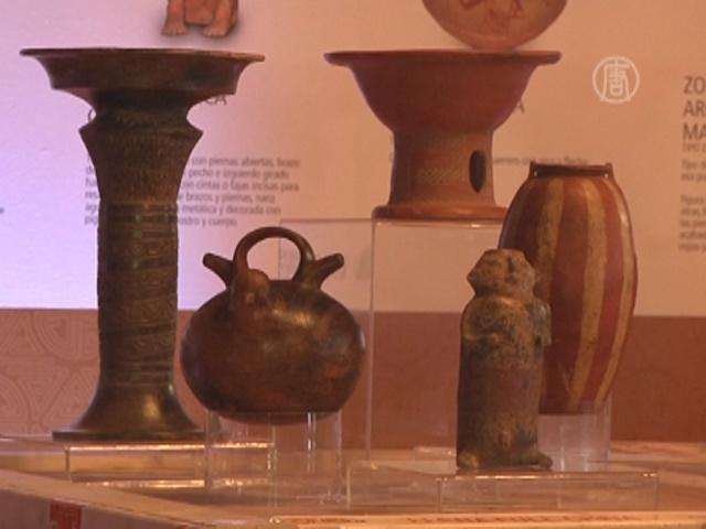 Испания вернула Колумбии древние артефакты