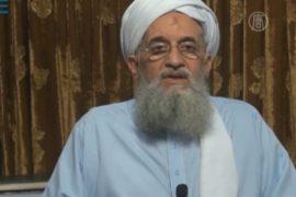 «Аль-Каида» объявила о создании крыла в Индии