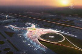 В Мехико представили проект нового аэропорта