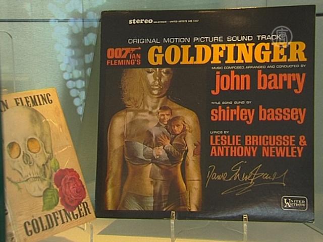 Юбилей фильма про Бонда отметят аукционом