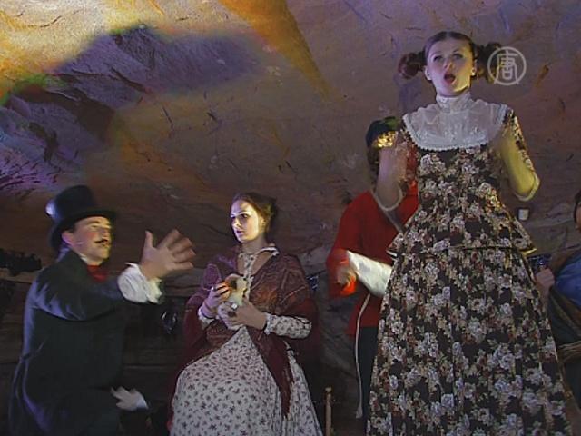 Запрещенную «Фантазию» показали под Петербургом