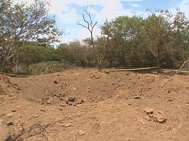 Рядом со столицей Никарагуа упал метеорит
