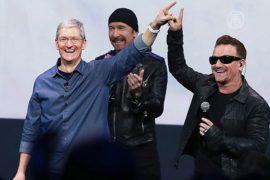 Apple пригласила на презентацию группу U2