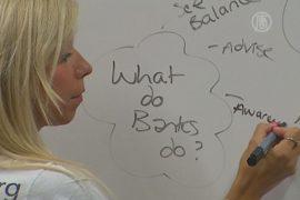 Британских детей в школе учат экономить