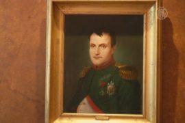 Брачный контракт Наполеона уйдёт с молотка