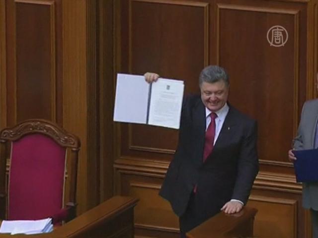 Украина и ЕС ратифицировали Соглашение об ассоциации