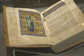Греческому монастырю вернули рукопись XII века