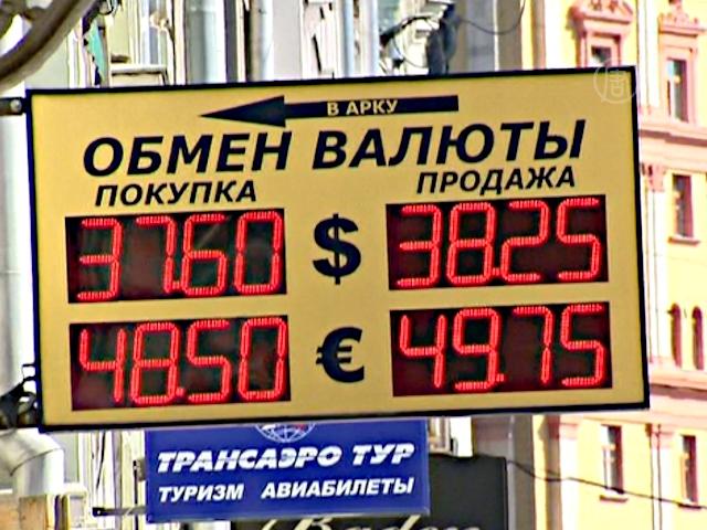 Рубль падает на фоне новых санкций Запада
