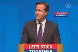 Дэвид Кэмерон призывает шотландцев не отделяться