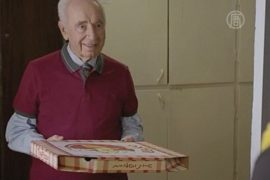 Экс-президент Израиля стал разносчиком пиццы?