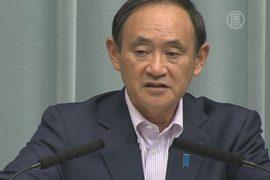 Япония ужесточила санкции в отношении России