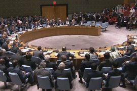Совбез ООН принял жёсткую резолюцию по ИГИЛ