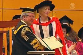 Кейт Бланшетт получила почётную учёную степень