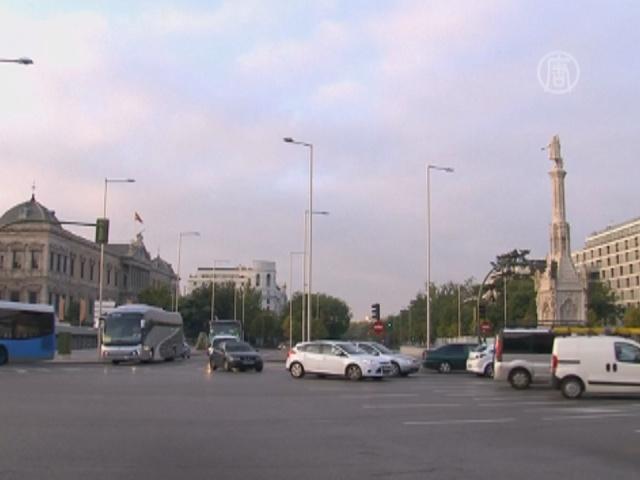 Жители Мадрида реагируют на объявленный референдум