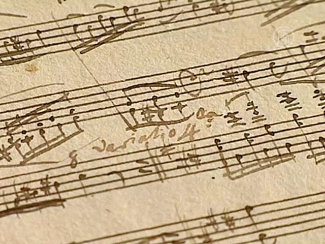 Как оригинал сонаты Моцарта оказался в библиотеке?