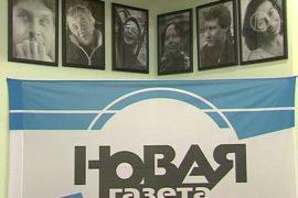«Новая газета» — номинант на «Нобеля»