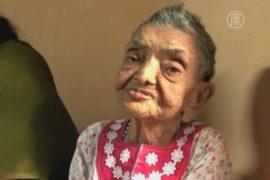 Старейшая «старая дева» живёт в Индии