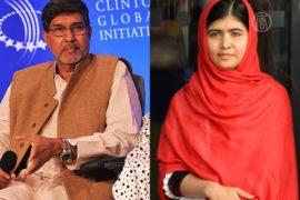 Премию мира Нобеля дали защитникам детей
